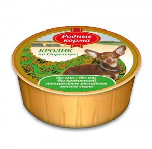 Кролик поСтрелецки длясобак 125 грамм