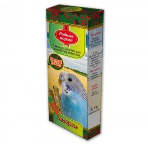 Лакомые палочки дляволнистых попугаев овощные