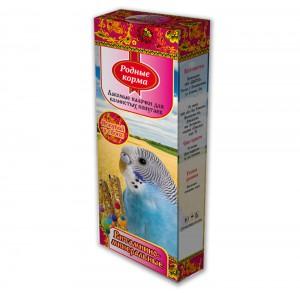 Лакомые палочки дляволнистых попугаев витаминно-минеральные
