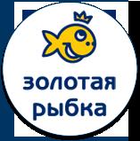 Золотая рыбка Приморский район