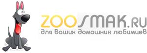 ZooSmak