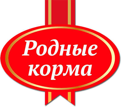 Родные Корма® — Российский корм для домашних животных