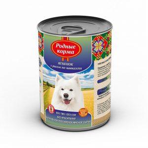Консервы длясобак ягнёнок срисом поКавказски 410 и970 грамм