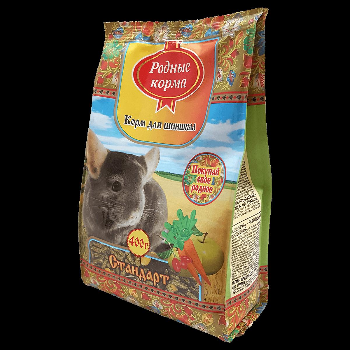 Холистик корма для кошек   Товары для кошек: витамины