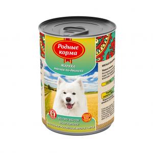 Консервы длясобак «жарёха мясная по-двински» 410 гр и970 гр
