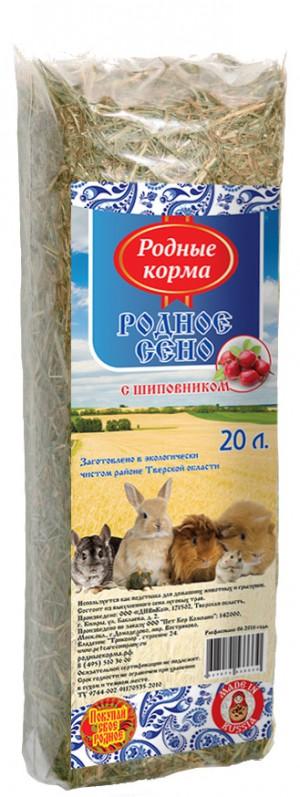 Родное сено длягрызунов «с шиповником», 20 л