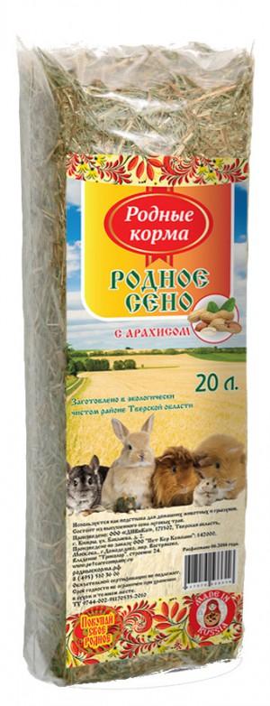Родное сено длягрызунов «с арахисом», 20 л