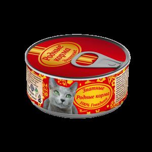 Консервы длякошек «Родные корма знатные сговядиной» 100 гр