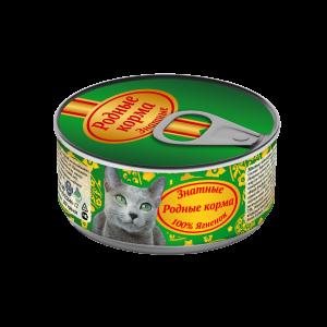 Консервы длякошек «Родные корма знатные сягненком» 100 гр