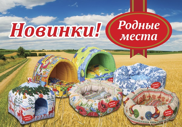 novinki_rm