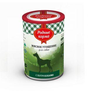 Родные корма Мясное угощение сПотрошками длясобак 340 гр