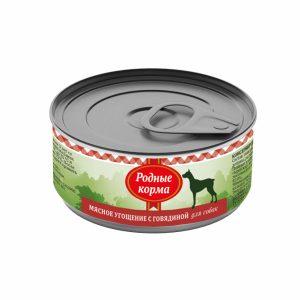 Родные корма Мясное угощение сГовядиной длясобак 100 гр