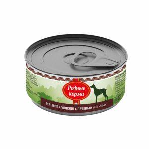 Родные корма Мясное угощение сПеченью длясобак 100 гр