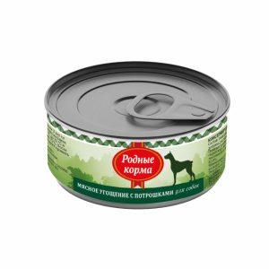 Родные корма Мясное угощение сПотрошками длясобак 100 гр
