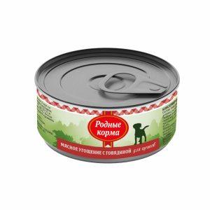 Родные корма Мясное угощение сГовядиной длященков 100 гр