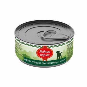 Родные корма Мясное угощение сПотрошками длященков 100 гр