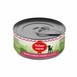 Родные корма Мясное угощение сЯзыком длященков 100 гр