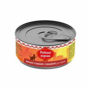 РОДНЫЕ КОРМА Мясное угощение сГовядиной длякотят 100 гр