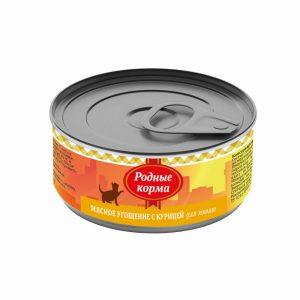 РОДНЫЕ КОРМА Мясное угощение сКурицей длякотят 100 гр