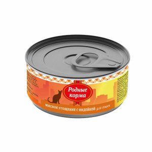 РОДНЫЕ КОРМА Мясное угощение сИндейкой длякошек 100 гр