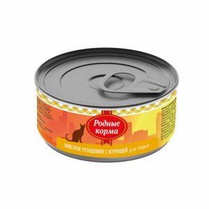 РОДНЫЕ КОРМА Мясное угощение сКурицей длякошек 100 гр