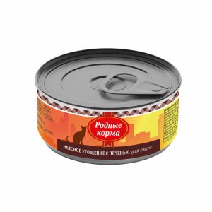 РОДНЫЕ КОРМА Мясное угощение сПеченью длякошек 100 гр