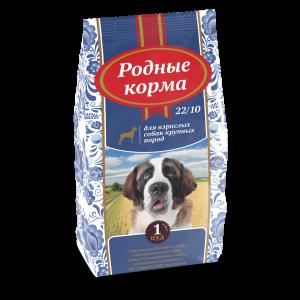 РОДНЫЕ КОРМА сухой корм длявзрослых собак крупных пород, 1 Пуд, (16,38 кг) и5 Русских фунтов (2,045 кг)