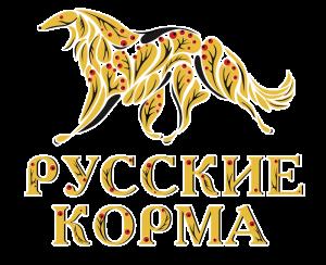 ООО«РУССКИЕ КОРМА»