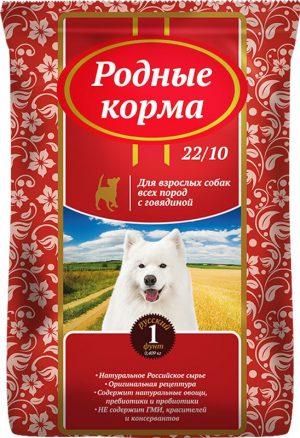 РОДНЫЕ КОРМА сухой корм длявзрослых собак всех пород сговядиной, 1 Фунт (0,409 кг)