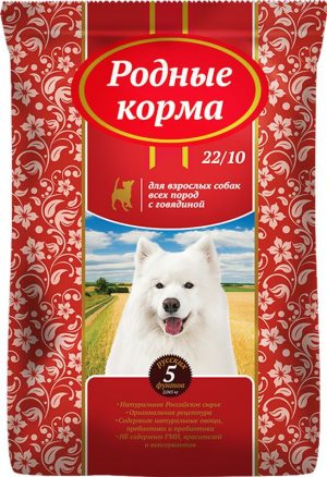 РОДНЫЕ КОРМА сухой корм длявзрослых собак всех пород сговядиной, 5 Фунтов (2,045 кг)
