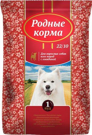 РОДНЫЕ КОРМА сухой корм длявзрослых собак всех пород сговядиной, 1 Пуд (16.38 кг)