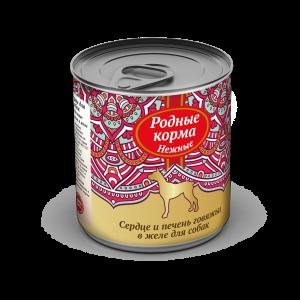 Родные корма «Нежные» длясобак «Сердце ипечень говяжьи», 240 гр