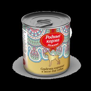 Родные корма «Нежные» длясобак «Сердечки куриные», 240 гр