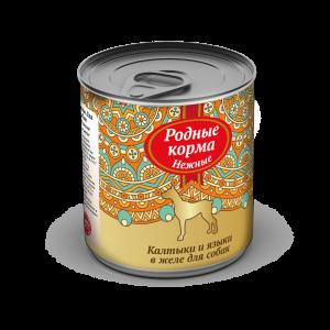 Родные корма «Нежные» длясобак «Калтыки иязыки», 240 гр