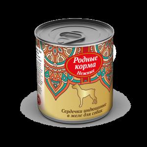 Родные корма «Нежные» длясобак «Сердечки индюшиные», 240 гр