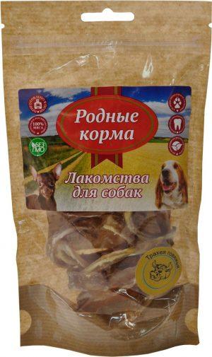 Лакомства РОДНЫЕ КОРМА длясобак мелких пород, трахея говяжья колечками, сушеная вдровяной печи, 35 гр