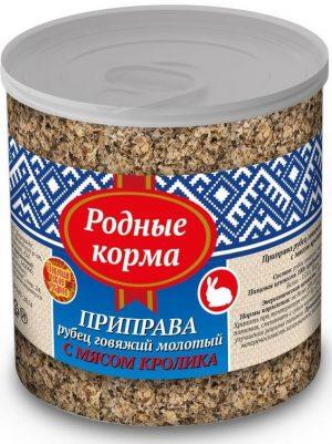 Приправа РОДНЫЕ КОРМА, рубец говяжий молотый смясом кролика, вбанке, 50 гр