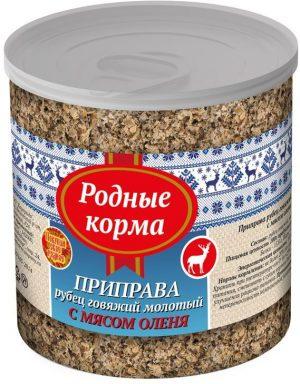 Приправа РОДНЫЕ КОРМА, рубец говяжий молотый смясом оленя, вбанке, 50 гр