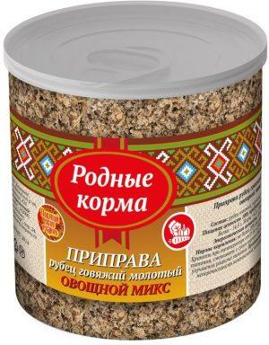 Приправа РОДНЫЕ КОРМА, рубец говяжий молотый овощной микс, вбанке, 50 гр