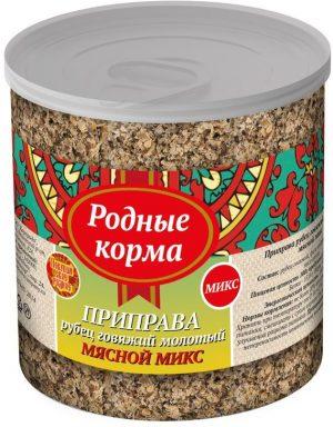 Приправа РОДНЫЕ КОРМА, рубец говяжий молотый мясной микс, вбанке, 50 гр