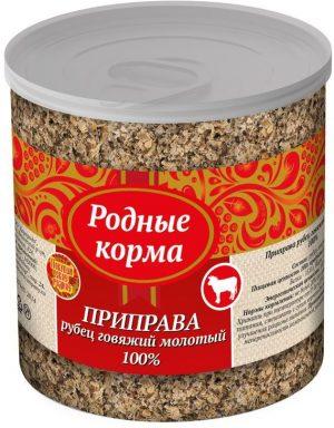 Приправа РОДНЫЕ КОРМА, рубец говяжий молотый 100%, вбанке, 50 гр