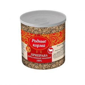 Приправа РОДНЫЕ КОРМА, рубец говяжий, молотый вбанке, 50 гр