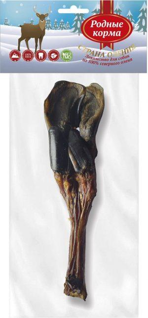 РОДНЫЕ КОРМА 100% копыто ипутовый сустав северного оленя длякрупных исредних пород собак, 110-180 г
