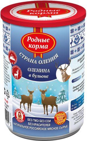 РОДНЫЕ КОРМА консервы длясобак оленина вбульоне, 400 г