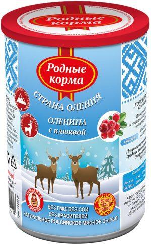 РОДНЫЕ КОРМА консервы длясобак оленина склюквой, 400 г