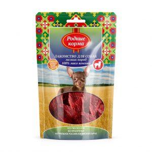 Лакомство РОДНЫЕ КОРМА 100% мясо ягненка длясобак мелких пород 50 гр