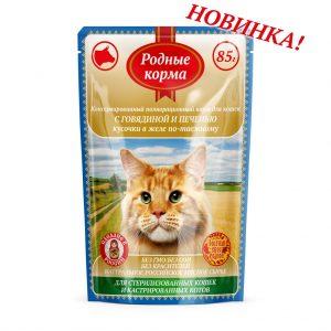 Консервированный полнорационный корм длястерилизованных кошек икастрированных котов Родные Корма сговядиной ипеченью кусочки вжеле по-таежному, 85 гр