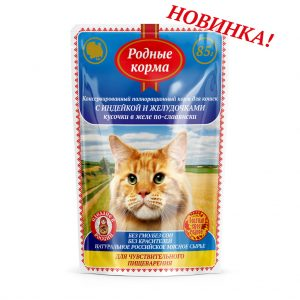 Консервированный полнорационный корм длястерилизованных кошек икастрированных котов Родные Корма синдейкой ижелудочками кусочки вжеле по-славянски, 85 гр